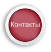 button_menue-ru-e1465298523175